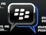 Cara Invite AplikasiBBM